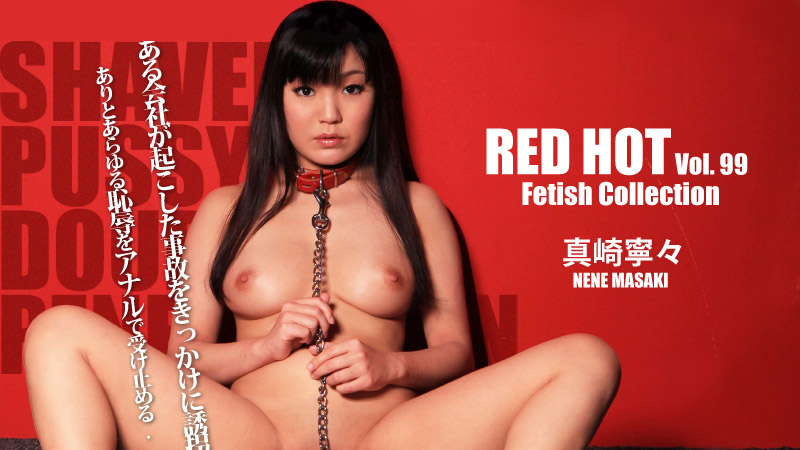 player thumbnail Heyzo 0034 Red Hot Fetish Collection Vol.99  Part 1  Nene Masaki