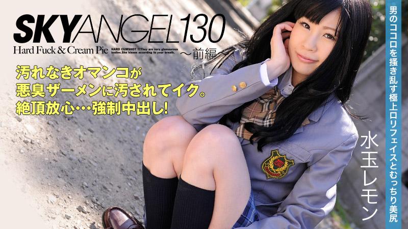 Heyzo 0049 スカイエンジェル Vol.130~前編~水玉レモン