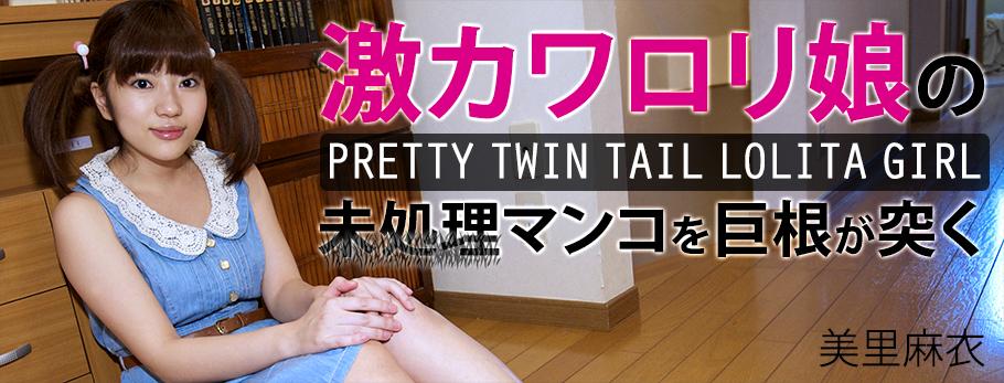 [0328] Mai Misato   Explore Cutest Lolitas Wet Pussy (221MB MP4 x264)