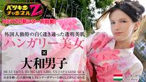 アダルト動画シリーズアンナ・マリー (あんなまりー)
