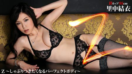 Z〜しゃぶりつきたくなるパーフェクトボディ〜