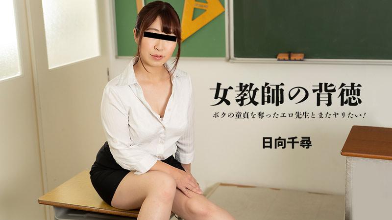 https://www.heyzo.com/contents/3000/2600/images/player_thumbnail.jpg
